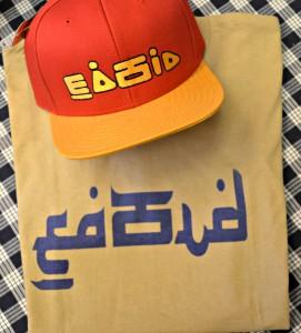 eastsideset2